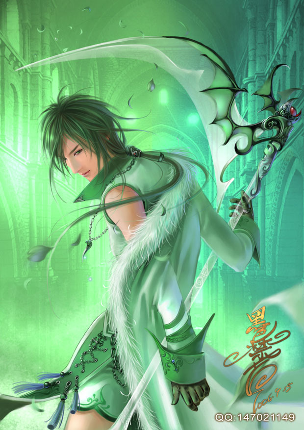 greenbyheise.jpg